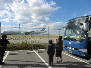 関空旅行 (1)