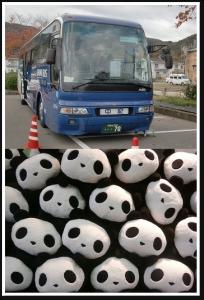 H26 白浜日帰り旅行 (1)